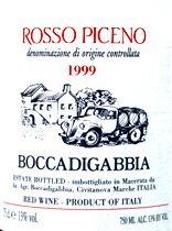 Boccadigabbia