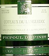 Picpoul de Pinet