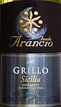 Arancio Grillo