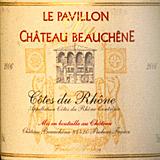 Pavillon du Château Beauchêne