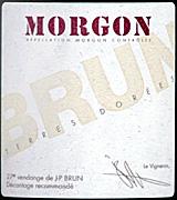 Jean-Paul Brun
