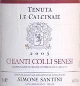Simone Santini