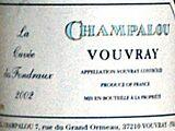 Champalou