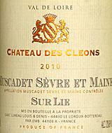 Chateau des Cleons