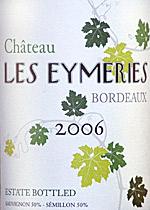 Château les Eymeries