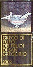 Feudi San Gregorio