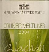 Freie Weingartner