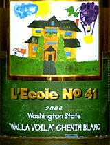 L'Ecole No. 41