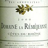 Domaine la Remejeanne