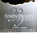 Rincon Privado