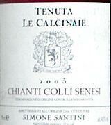 Santini