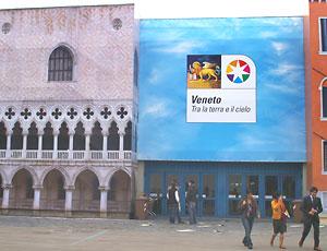 Veneto Pavilion